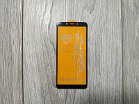 Защитное стекло Pro+ ПОЛНЫЙ КЛЕЙ для Xiaomi Redmi 6, черное + чехол в подарок