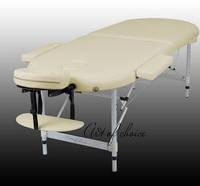 Массажный стол TES алюминиевый вес 13 кг.,  Массажный стол TES без углов