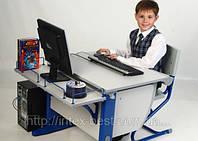 Внимание ! Детская стол-парта(ортопед) Дэми СУТ.12-02 (14-02) + стул Деми СУТ 01. серый / синий.