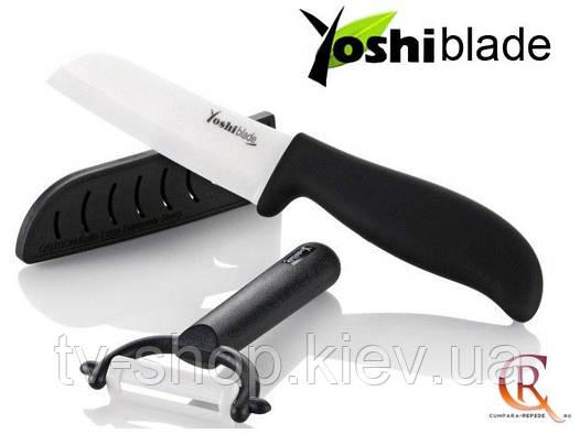 Ножи керамические Yoshi blade (Йоши блейд)