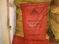 Пигмент для бетона. SPECTRUM - Красный кирпичный SR-110 (Гонконг)