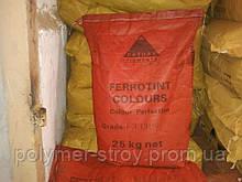 Пигмент для бетона. SPECTRUM - Красный кирпичный SR-110 (Гонконг) ОРИГИНАЛ!
