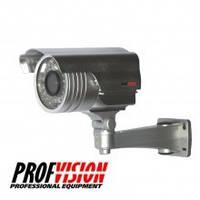Камера видеонаблюдения Profvision PV-614HR/2,8-12мм