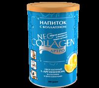 НЕОКОЛЛАГЕН АРТРО (300гр.) источник гидролизата коллагена для здоровья связок и суставов!