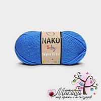 Детская пряжа Super bebe Супер бэби Нако, №1256, сине-голубой