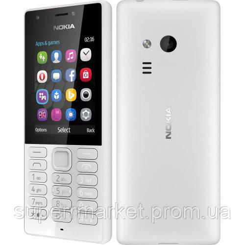 """Телефон Nokia 216 2,4"""" DS Серый"""