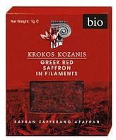 Шафран Греческий / Крокус Козани 1g Органик(Рыльца)