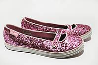 Туфли балетки розовые 32 рзм (Д), фото 1