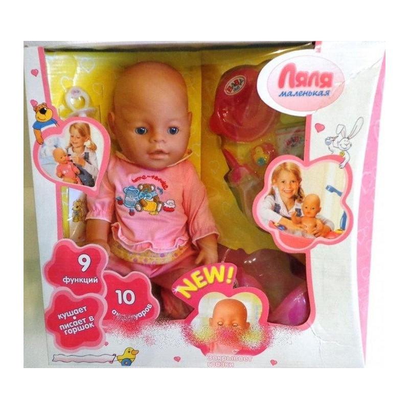 Кукла Пупс 8001 3 R 42см