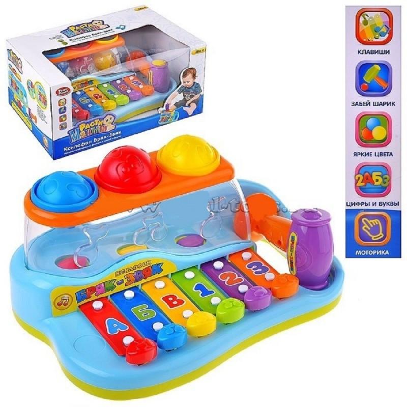 Развивающий ксилофон с молоточком и разноцветными шариками