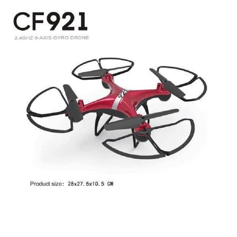 Квадрокоптер CF921 р/у 2,4G 33см 2цвета