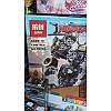 "Конструктор ""Робот-землетрясение"" Lepin 06069 1346 деталей, фото 4"