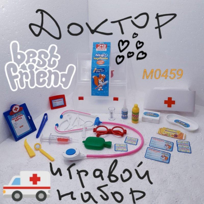 Детский игровой набор доктора M 0459 U/R 29 предметов