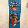 Детский игровой набор доктора M 0459 U/R 29 предметов, фото 3