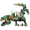 """Конструктор """"Механический Дракон Зеленого Ниндзя"""" Ninjago Lepin 06051 592 деталей, фото 3"""