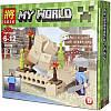 Конструктор Майнкрафт Lele 79159 My World 4 вида 8шт в коробке, фото 5