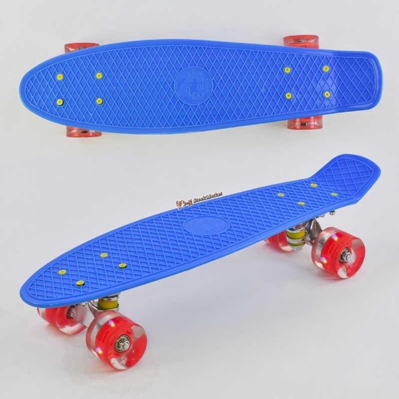 Скейт пенни борд Best Board 0770 голубой