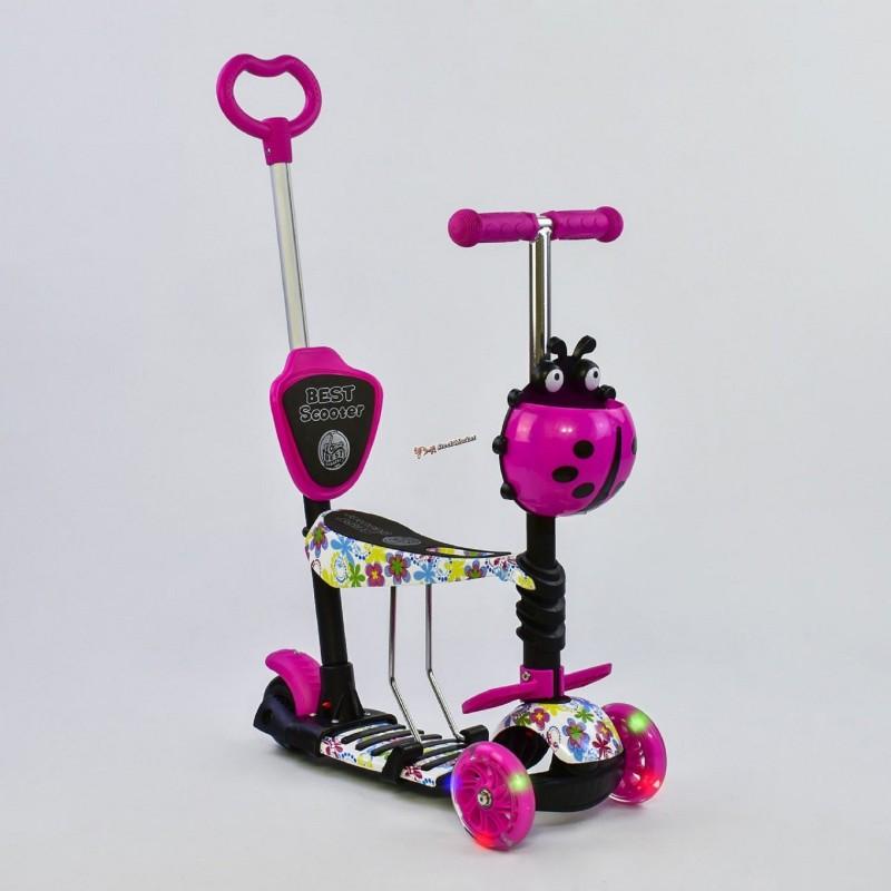 "Самокат ""Абстракция"" Best Scooter 5 в 1 62310 розовый с подсветкой колес"