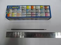 Стержень для ручки Beifa 927 Черная  (УПАКОВКА 144шт)