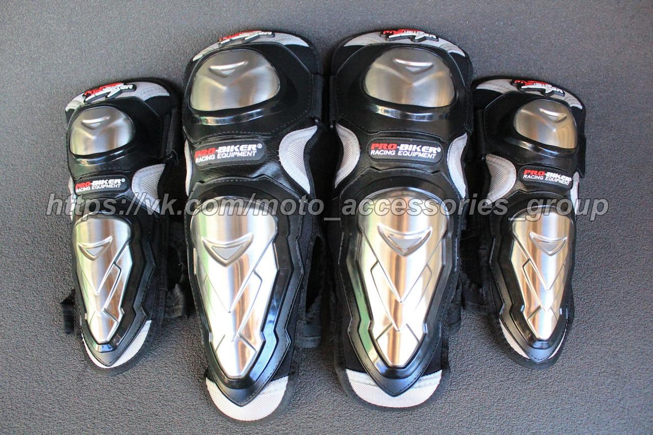 Защита коленей и локтей PRO-BIKER (наколенники и налокотники)