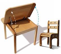 Комплект детский столик и стул