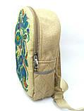 Рюкзак Петриковка пара 2, фото 2