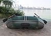 Надувная лодка Ладья ЛТ-290МВЕ со сланью-книжкой и передвижным сиденьем, фото 4