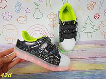 Детские кроссовки 35 размер адидасы светящиеся с подсветкой Led черные К42d