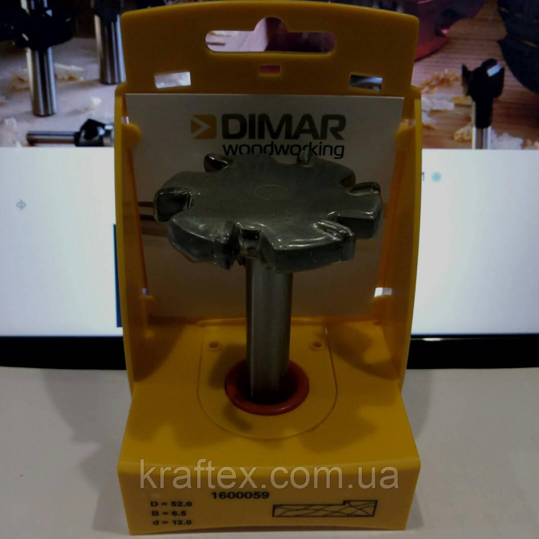 Фреза DIMAR D 52, h 6.5, d 12 (Выравнивание плоскости)