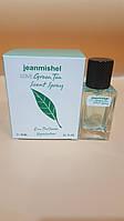 Love Green Tea Scent Spray  Jeanmishel eau de parfum 60 ml