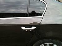 Накладки на ручки Volkswagen Passat B6 нержавейка