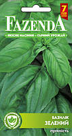 Семена пряных трав Базилик зеленый 0.5г, FAZENDA, O.L.KAR