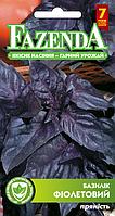 Семена пряных трав Базилик фиолетовый 0.5г, FAZENDA, O.L.KAR