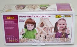 Деревянный конструктор «Мельница» 118 деталей Эн. 4092
