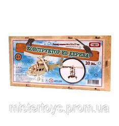 Деревянный конструктор Вертолет 296