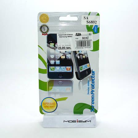 Защитная пленка Samsung S6802, фото 2