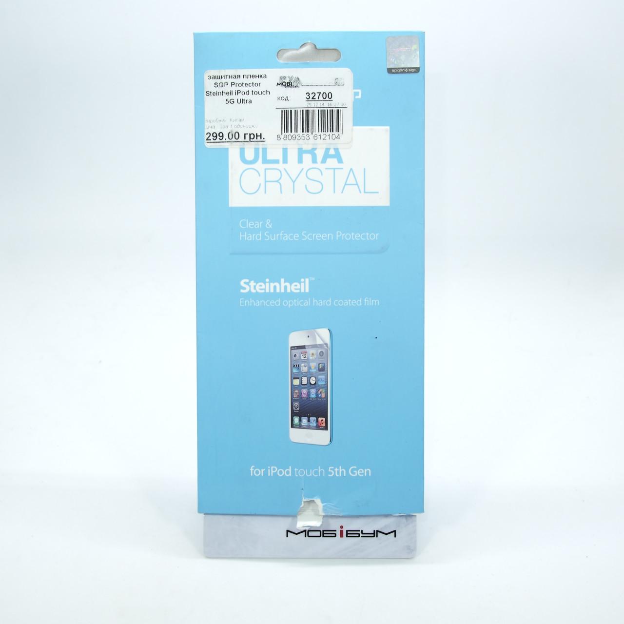 Защитная пленка Spigen Protector Steinheil iPod touch 5G Ultra Crystal [SGP09545] EAN/UPC: 880935361210