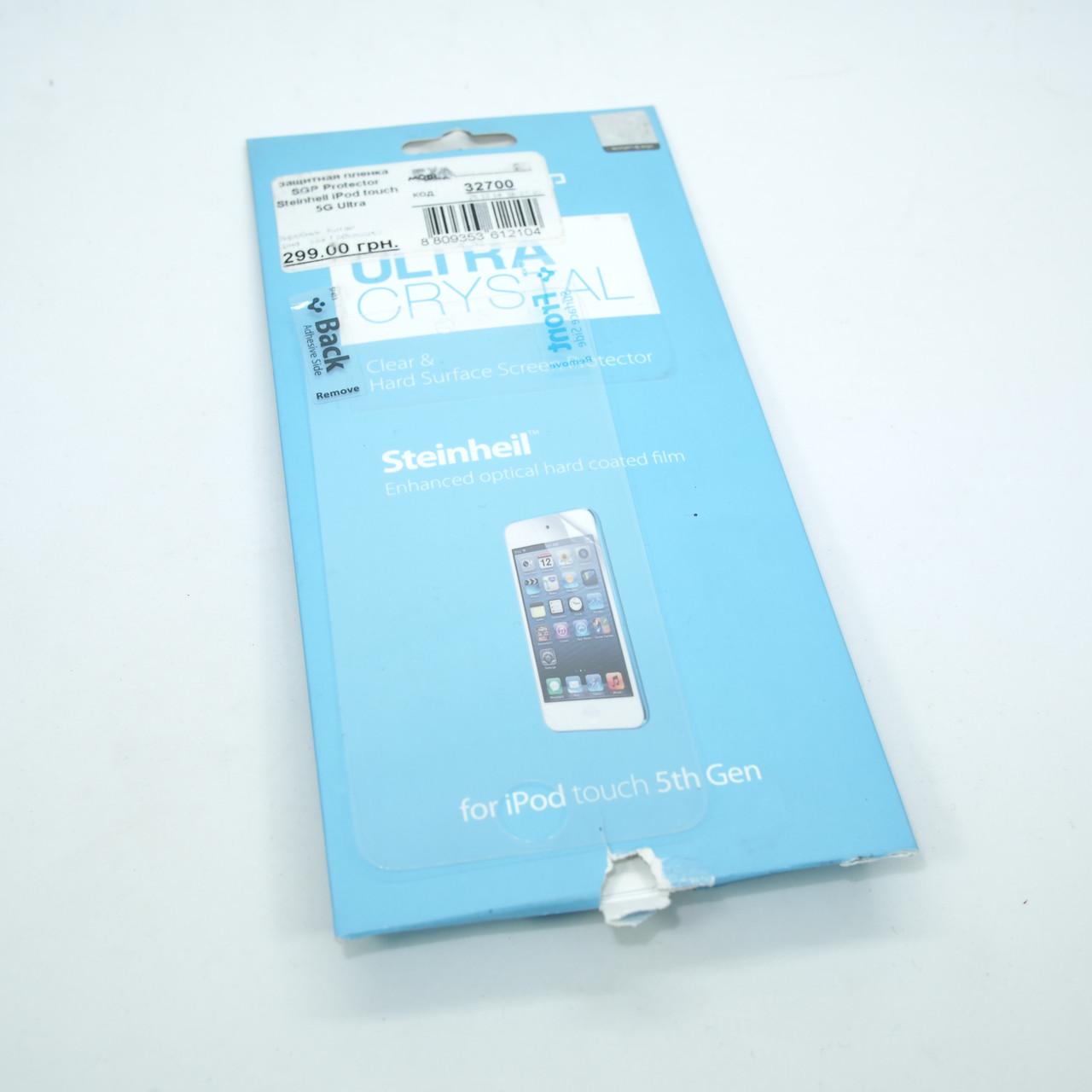 Защитная пленка Spigen Protector Steinheil iPod touch 5G Ultra Crystal Для телефона Ult
