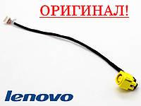 Оригинальный разъем, гнездо питания - LENOVO V580C  кабель, шлейф, разем