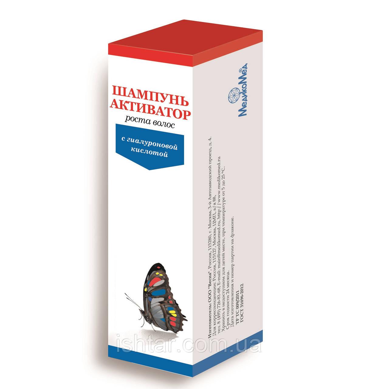 Шампунь для волос с гиалуроновой кислотой   Активатор роста 250 мл