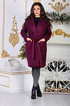 Стильное пальто больших размеров женское, фото 3