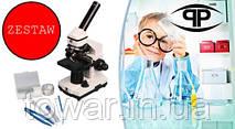 Микроскоп Biomax Basic 40x - 1024x