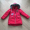 Зимнее детское пальто для девочки с бубонами на карманах, фото 8