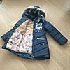 Зимнее детское пальто для девочки с бубонами на карманах, фото 4