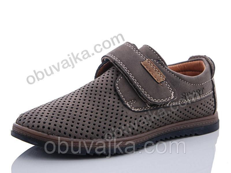 Качественные туфли 2019 для мальчиков от фирмы KLF(32-37)