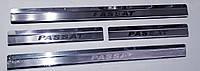 Накладки на пороги  Volkswagen Passat B7 нержавейка