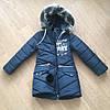 Детские зимние куртки и пальто для девочек с бубонами, фото 4