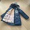 Детские зимние куртки и пальто для девочек с бубонами, фото 5