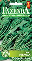 Семена салата Руккола 1г, FAZENDA, O.L.KAR