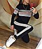 """Женский спортивный костюм """"Люрекс трехцветный"""". Цвет: черный, серый, бордо"""